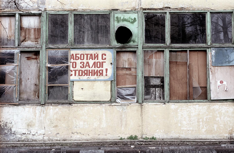 09_facade