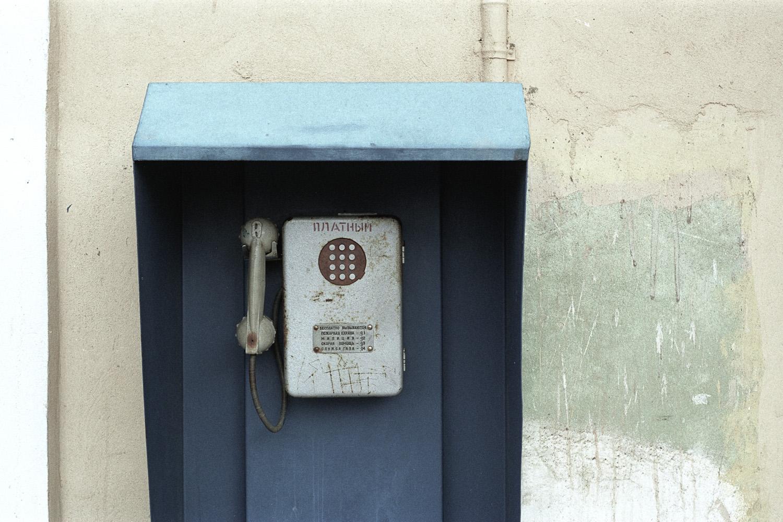 19_telephone3